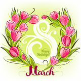 Tulips March greeting card. Greeting card 8 March with decorative tulips stock illustration