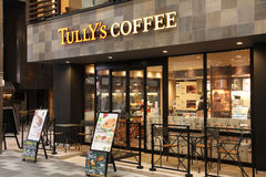 Tullys kaffe Royaltyfria Bilder