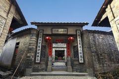 Tulou de Fujian Fotografía de archivo libre de regalías