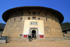 Tulou de Fujian Imagens de Stock