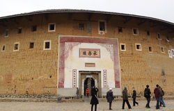 Tulou, een historische plaats in Fujian China Stock Fotografie