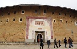 Tulou, eine historische Stätte in Fujian-Porzellan Stockfotografie
