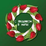 Tulpen Kranz, Blumen, am 8. März Glücklicher Frauen ` s Tag Lizenzfreies Stockfoto