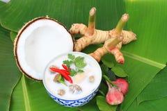 Tum Kha Kai Thai Food Stock Photo