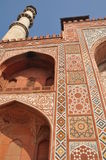 Tumba de Akbar en Sikandra Imagen de archivo libre de regalías