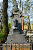 Tumba de Dostoevsky Imagen de archivo