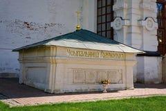 Tumba de Godunovs en Sergiev Posad, Rusia Fotos de archivo libres de regalías