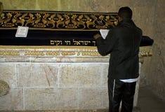 Tumba de rey David, Jerusalén, Israel Fotografía de archivo