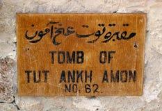 Tumba del Amon de Tut Ankh imágenes de archivo libres de regalías