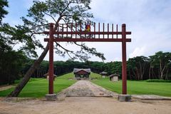 Tumba real de la dinastía de Joseon, Corea Imagenes de archivo