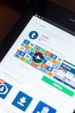 Tumblr ikona w liście mobilni apps Ryazan Rosja, Marzec - 21, 2018 - Zdjęcia Stock