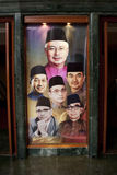Tun Mahathir The Musical Stock Image