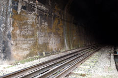 tunel Royaltyfri Bild