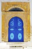Tunesien-Tür Lizenzfreies Stockfoto