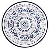 Tunezyjczyka talerz z tradycyjnym wzorem Zdjęcia Stock