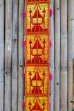 Tung σημαία lanna στοκ εικόνες με δικαίωμα ελεύθερης χρήσης