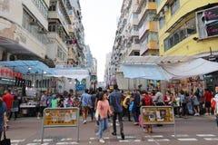 Tung Choi Street  Ladies' Market Royalty Free Stock Photos