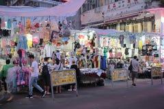 Tung Choi Street , Ladies' Market Stock Photo