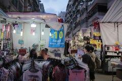 Tung Choi Street , Ladies' Market Royalty Free Stock Image