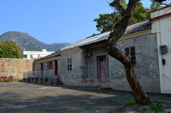 Tung Chung Fort school Stock Photography