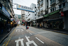 Tung Sing Road i Aberdeen, Hong Kong, Hong Kong Arkivbilder