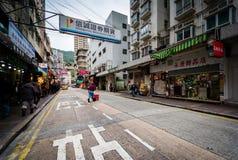 Tung Sing Road i Aberdeen, Hong Kong, Hong Kong Arkivbild