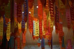 Tung traditionell nordlig Thaiand flagga, vertikal flagga för 12 zodiak som dekoreras i en buddistisk tempel Arkivfoton
