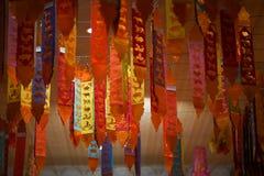 Tung traditionell nordlig Thaiand flagga, vertikal flagga för 12 zodiak som dekoreras i en buddistisk tempel Royaltyfri Bild