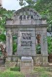 Tung Wah Smallpox Hospital Stock Foto's