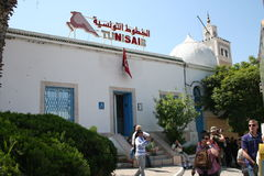 Tunisair Headquarters. Tunis shopping area, Tunisia, North Africa: HQ of the national airline company Stock Photos