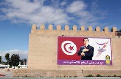 Tunisia- Ali. Zine El Abidine Ben Ali born 3 September 1936, has been president of Tunisia since 7 November 1987. Previously a military figure, he took power Royalty Free Stock Photo