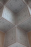 Tunisian traditional Arabic ornament. Detail Royalty Free Stock Images