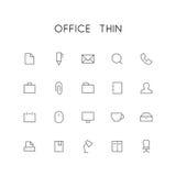 Tunn symbolsuppsättning för kontor royaltyfri illustrationer