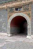Tunnel di pietra Immagine Stock Libera da Diritti