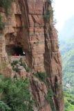 tunnel för porslinguoliang henan landskap Royaltyfri Bild