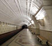 Tunnelbanastation Belorusskaya (den Koltsevaya linjen) i Moskva, Ryssland Det öppnades i 30 01 1952 Royaltyfri Foto