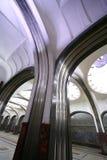 Tunnelbanastation Mayakovskaya Royaltyfria Foton
