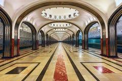 Tunnelbanastation Mayakovskaya moscow russia Royaltyfri Bild