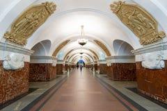 Tunnelbanastationen Krasnopresnenskaya i Moskva, Ryssland Royaltyfri Fotografi
