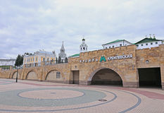 Tunnelbanastationen Kremlevskaya i Kazan Arkivfoto