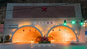 Yan ` an tunnel, China. Tunnels are usually built along with roads and are an important part of transportation. With the acceleration of China`s modernization stock images