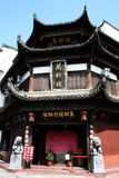 Tunxi. Ancient Street in Tunxi, China Royalty Free Stock Photography
