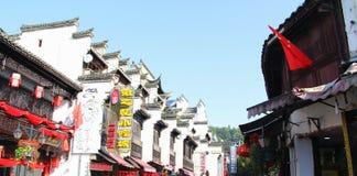 Tunxi de la Chine Anhui Images stock