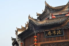 Tunxi old street Stock Photos