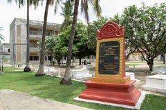 Tuol Sleng种族灭绝博物馆在金边 免版税图库摄影