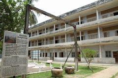 Tuol Sleng种族灭绝博物馆在金边 库存照片