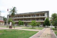 Tuol Sleng种族灭绝博物馆在金边 图库摄影