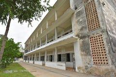 Tuol Sleng ludobójstwa muzeum (S-21) Obraz Stock