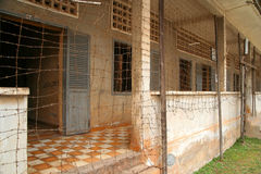 Tuol Sleng museum Stock Images