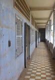 Tuol Sleng  prison Stock Image